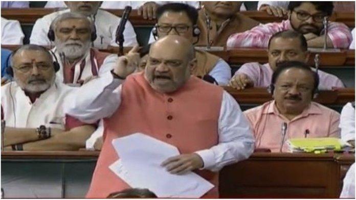 Amit Shah slams Congress. Asserts PoK and Aksai Chin belong to India