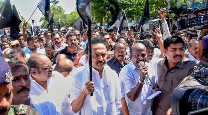 DMK leads protest at Jantar Mantar against detention of JK leaders