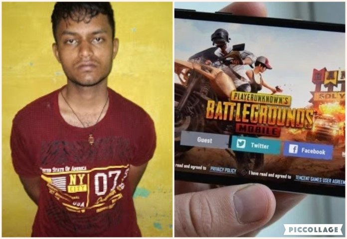 Boy from Karnataka kills father for objecting to his PUBG addiction