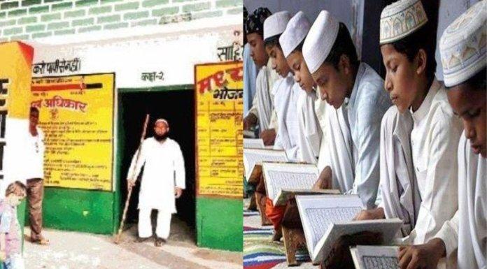 Principal Furqan Ali suspended for foisting Islamic prayer on school children