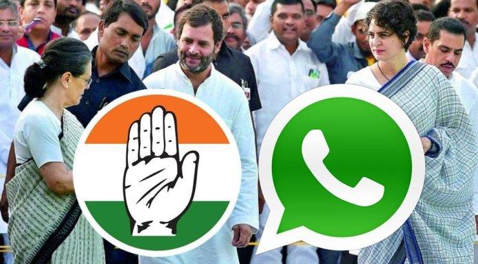 Congress office whatsapp