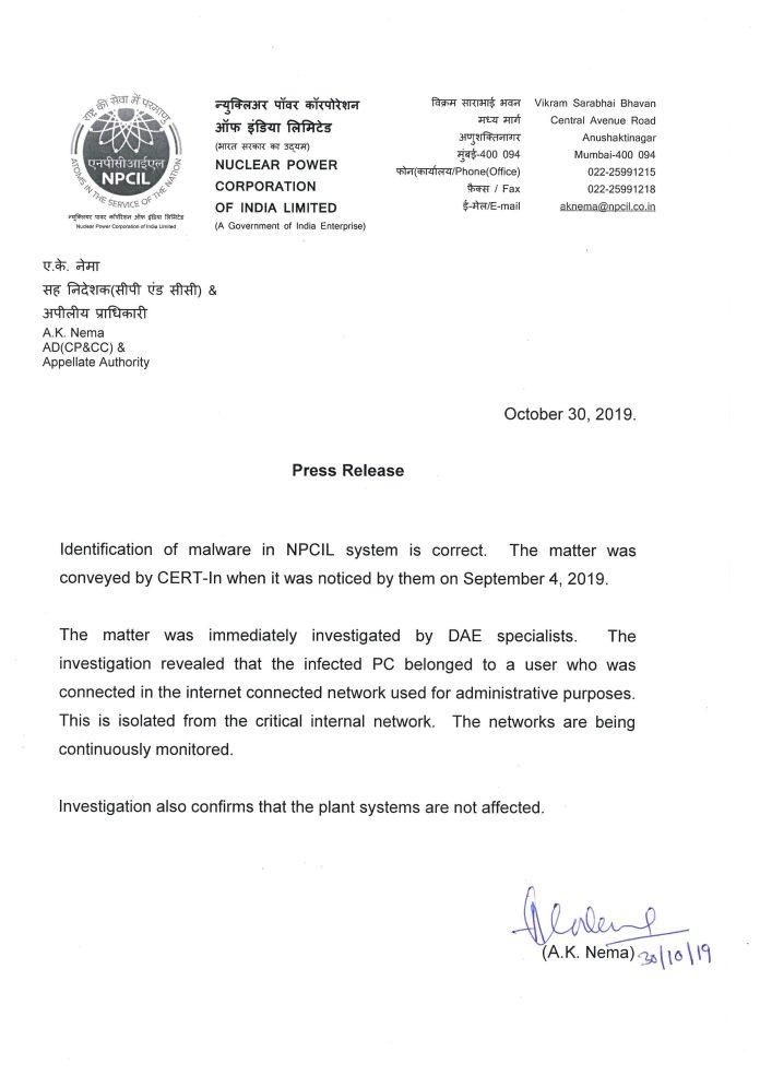 NPCIL statement Kudankulam malware