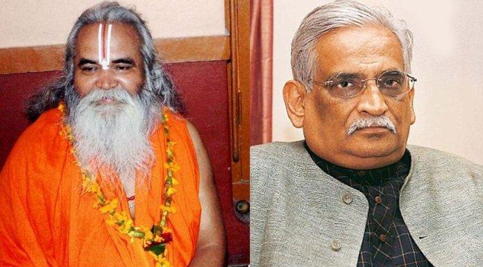 Ramvilas Vedanti - Rajeev Dhavan