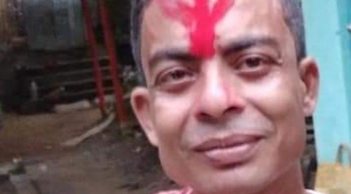 Temple Purohit Supriyo Banerjee