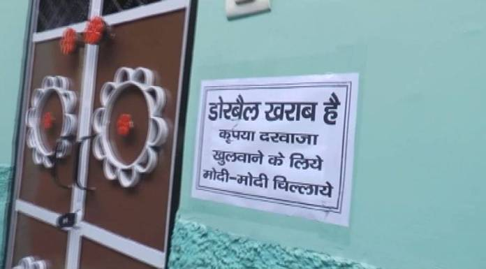 poster saying chant Modi instead of pressing doorbell