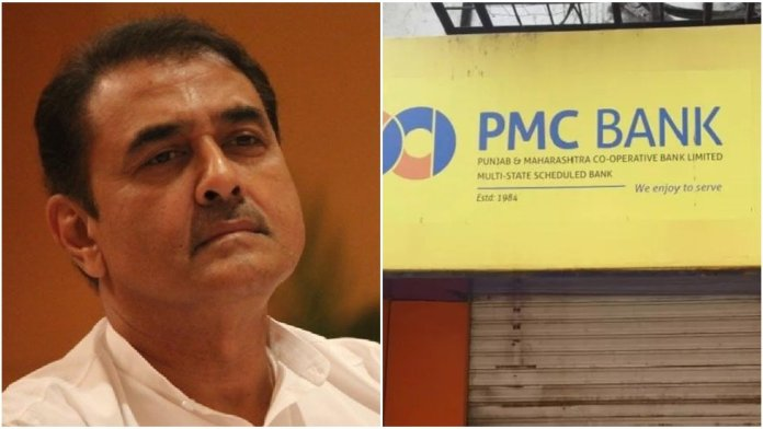 Link between UPA Minister Praful Patel and HDL promoters Wadhawans in PMC Bank Scam