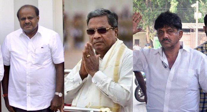 Sedition charges HD Kumaraswamy, Siddaramaiah, DK Shivkumar