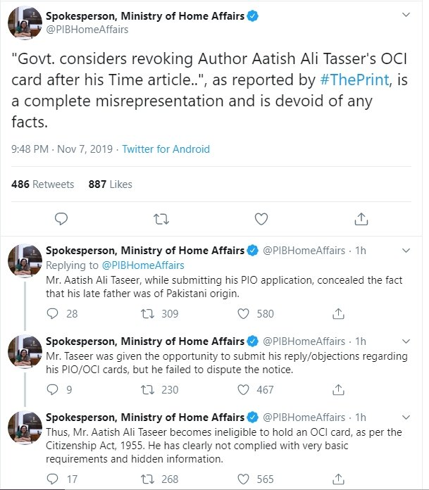 MHA tweets on Atish Taseer