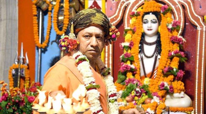 Three Generations, One Dream: Her's why Yogi Adityanath considered the Ram Mandir his life's mission