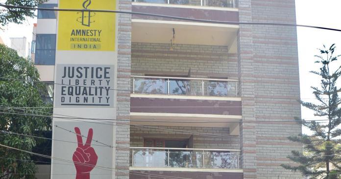 CBI raids Amnesty India over allegations of FCRA violations