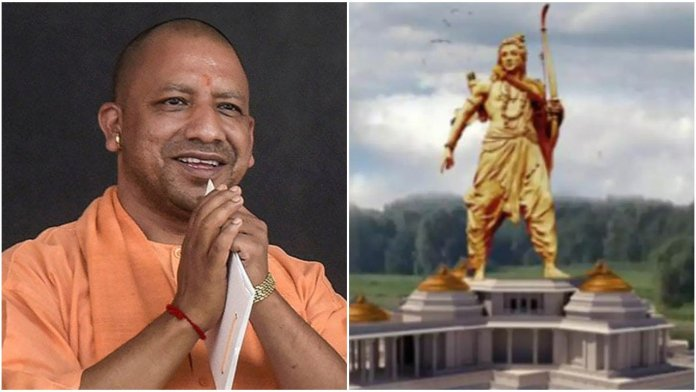 Yogi government announces funds of Rs 447 crores for grand Ram statue in Ayodhya