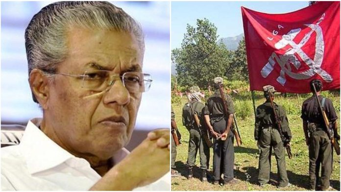 Kerala CM says UAPA charges against his party workers will be looked into