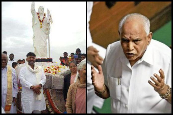 Karnataka: DK Shivakumar 'purchases' land and 'donates' for tallest Jesus statue, Govt says land meant for grazing, seeks report