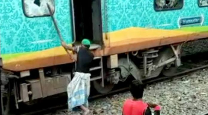 Railway property damage
