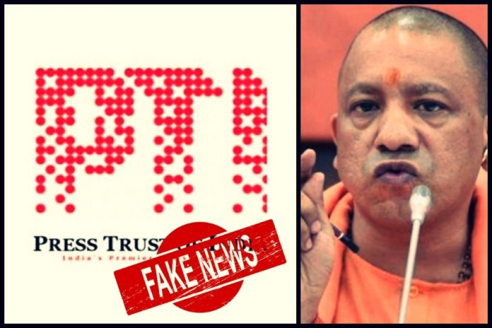 Here is how PTI lied about Yogi Adityanath's stern message to anti-CAA rioters who went on rampage in Lucknow