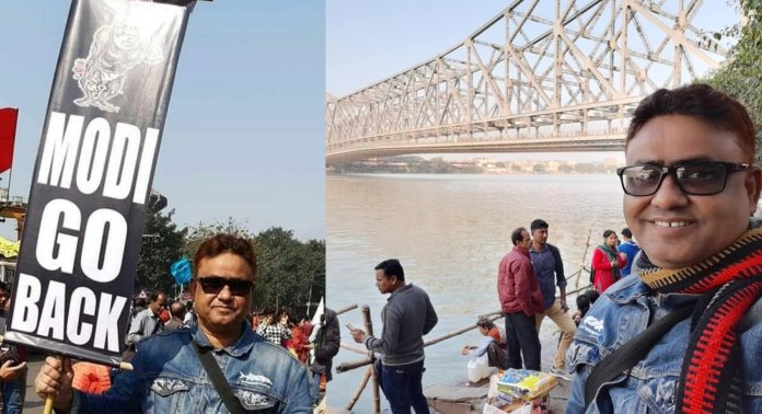 Bangladeshi journalist