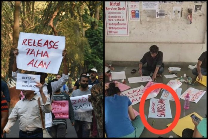 As students from IIT Bombay take out Tiranga march, Left group paints posters in support of Shaheen Bagh mastermind Sharjeel Imam