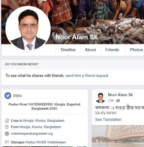 Bangladeshi journalist Noor Alam Sk
