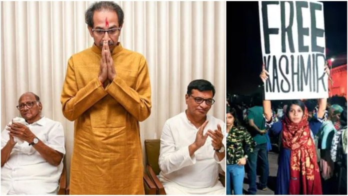 Maharashtra' s government machinery all out to defend secessionist poster seen in gateway protests, Bhujbal demands withdrawal of FIR against Umar Khalid too