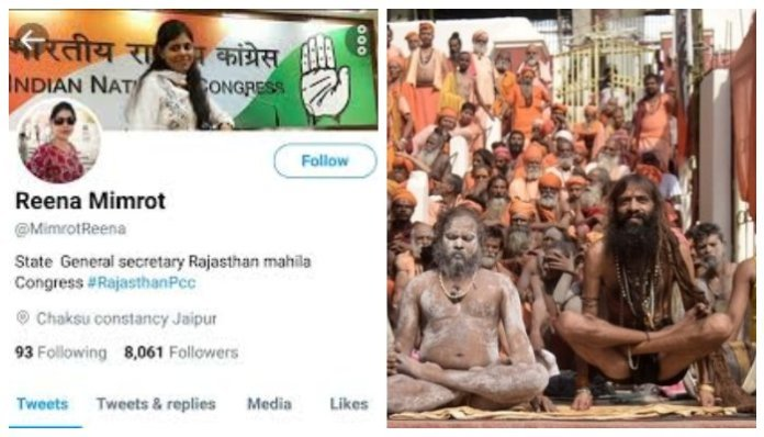 Rajasthan Mahila Congress Secretary mocks Naga Sadhus while taking a dig at the Citizenship law and she is not a first time offender