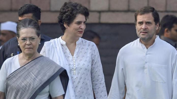 Advocate Chetan Sharma files petition in Delhi HC seeking FIR against Sonia, Rahul and Priyanka for alleged hate speech