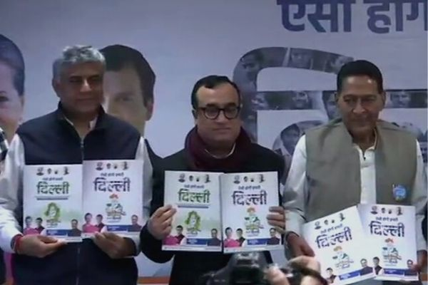 Congress Manifesto: NPR, NRC not to be implemented in current form, CAA to be challenged in SC