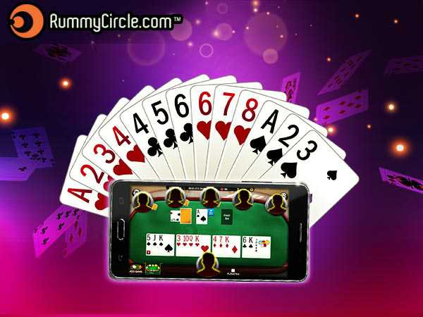RummyCircle, the popular mobile app popularising online card game