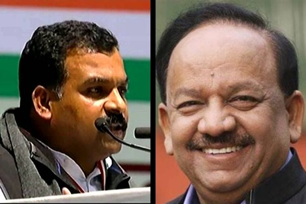 Congress MP Manickam Tagore attempts to physically attack Dr Harsh Vardhan in Parliament after he calls out Rahul Gandhi's 'dande maro' remark against PM Modi