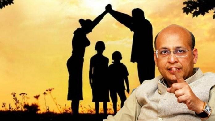 Abhishek Manu Singhvi two-chil norm bill rajya sabha