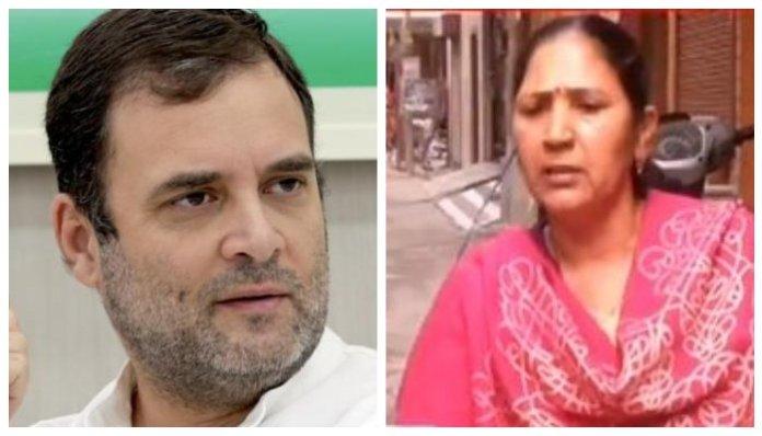 Rahul Gandhi woman