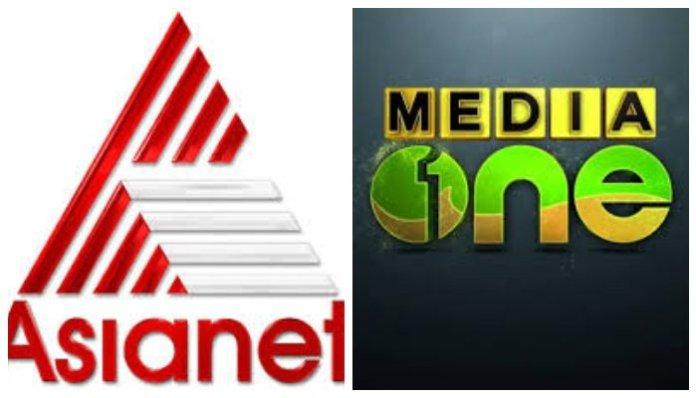 Kerala news channels banned