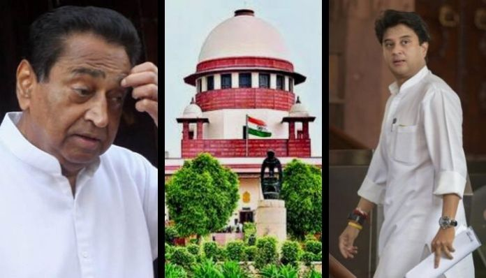 Supreme Court to hear BJP's plea on floor test in MP Assembly tomorrow