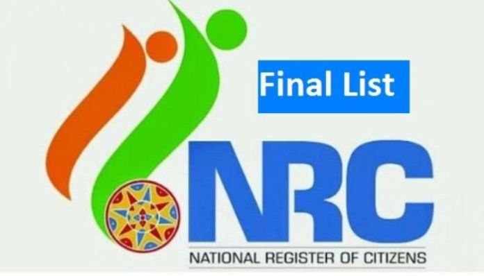 NRC: Assam govt. to hand out rejection slips to over 19 lac people