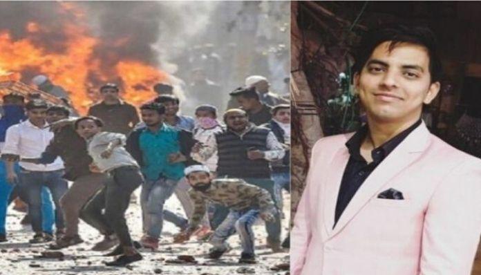 Delhi Anti-Hindu riots: Rahul Thakur shot dead by Muslim mob in Brijpuri