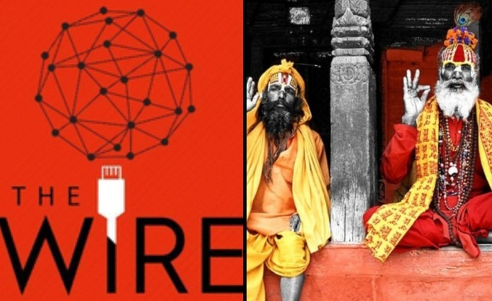 The Wire headed by American Siddharth Varadarajan declares that two Sadhus of Juna Akhara, victims of Palghar lynching, were not Hindus at all: Here is the truth