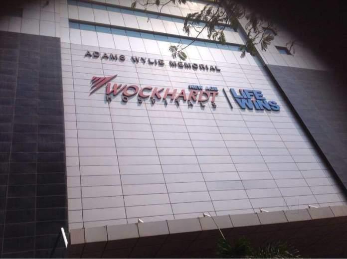 Wockhardt hospital in Mumbai sealed after 26 nurses and 3 doctors tested positive for coronavirus