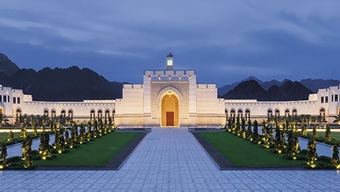 Oman parliament building