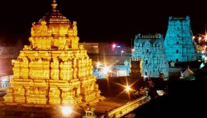 Andhra Govt halts decision by TTD to auction temple property