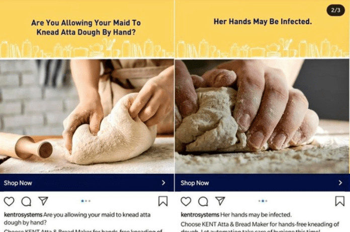 Kent RO Systems apologises for insensitive ad campaign, takes down ad that insinuated domestic helps as infection carriers