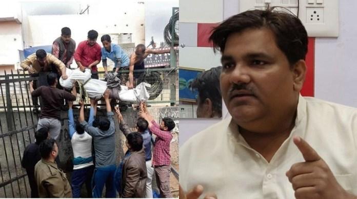 Ankit Sharma body Tahir Hussain