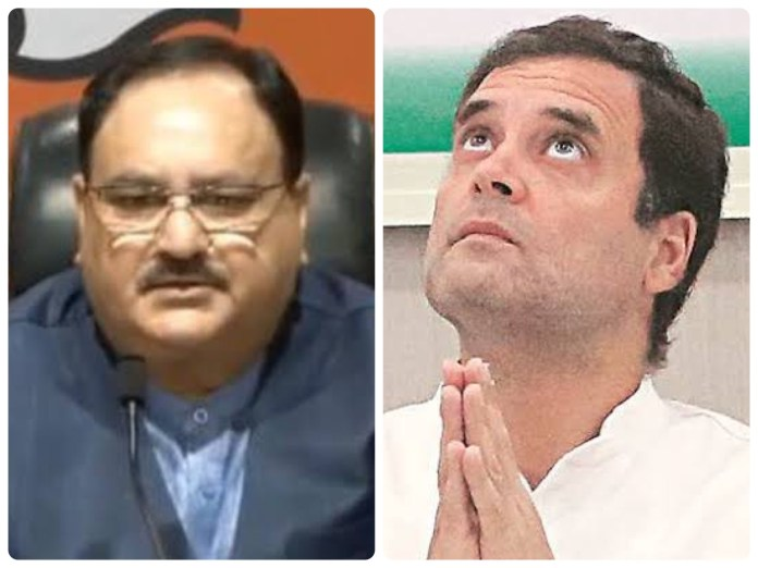BJP President JP Nadda takes a jibe at Congress, says the launch of 'the scion' for the nth time can wait amidst simmering tensions with China