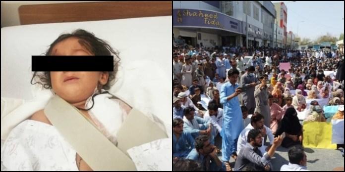 Justice for Bramsh Baloch: An Echo Of Revolution