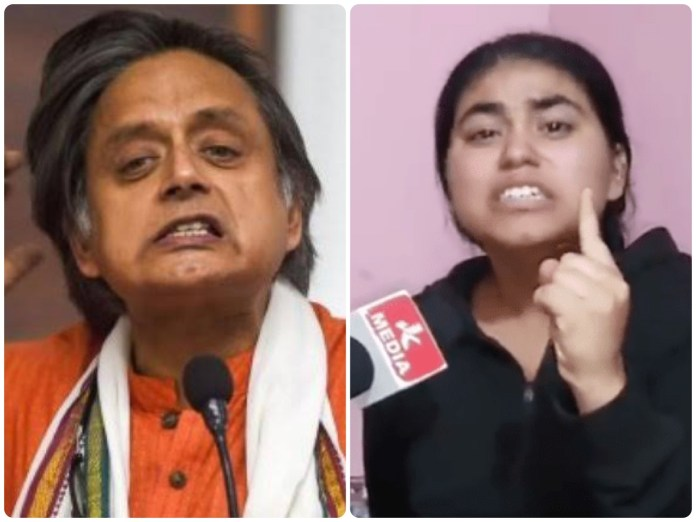 Laye Ajay Pandita's family slams Congress leader Shashi Tharoor for trying to politicise the Jammu and Kashmir sarpanch's killing