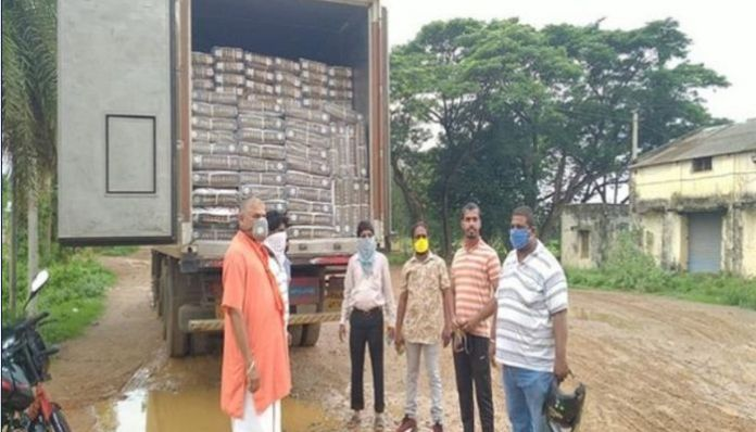 Two arrested for transporting 26000 kg of beef in Andhra Pradesh