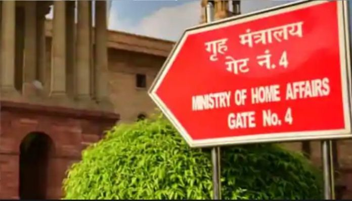 MHA withdraws order on de-listing imported products in govt canteens