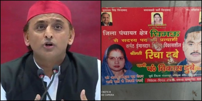 Akhilesh Yadav mocks UP police after 8 officers were killed in the line of duty trying to capture gangster Vikas Dubey, whose wife is associated with SP