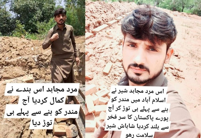 Malik Shani Awan demolished the boundary wall of the upcoming Hindu Temple in Islamabad