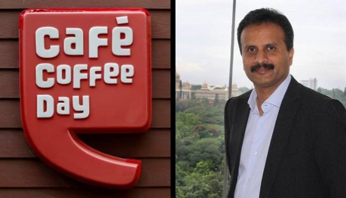 Cafe Coffee Day investigation reveals gap of ₹2693 crore in balance sheet