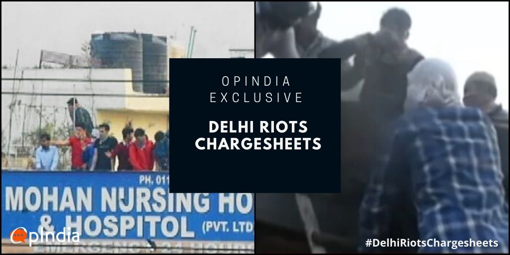 Curious Case of death of Shahid Alam during Delhi riots