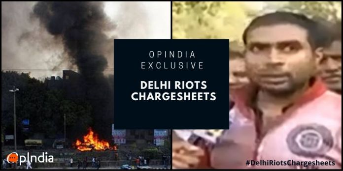 Delhi anti-Hindu riots: Sahil's father Parvez died 3 times, in 3 different ways, in 3 separate locations. 16 Hindus named in the FIR